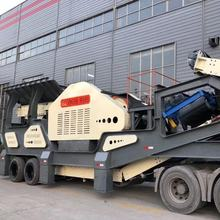 Mobile Jaw Crushing Plant Mobile Stone Crusher mobile stone crushing plant