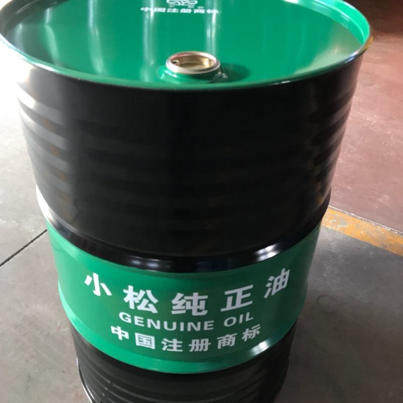 55 gallon steel drums tight head,208L metal packaging steel bucket,chemical iron pails diesel oil barrel