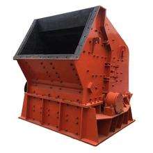 Crusher Stone Machine mini crusher for stone price Concrete Crusher
