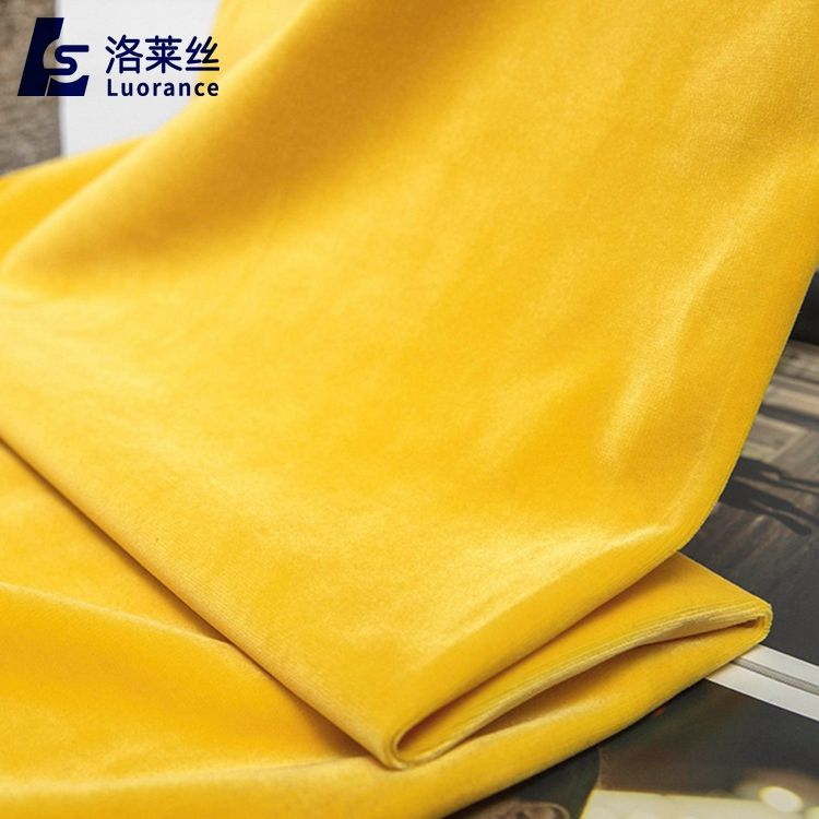 Wide width 100 polyester german velour curtain fabric