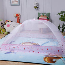 Bottomless Breathable Large Space Foldable Nets Easy up Baby Bed Mosquito Net