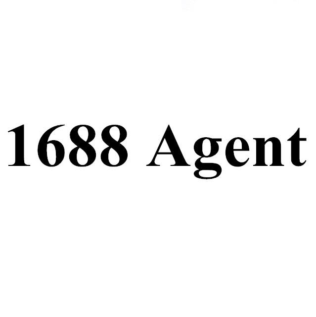 2021 1688 buying agent with low commission