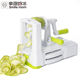 Smile mom Quickly and Easily Disassembled 5 Blade Vegetable Spiralizer Handheld Kitchen Tools