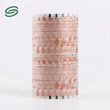 Wrapping plastic roll film printed laminated wet wipe packaging roll film