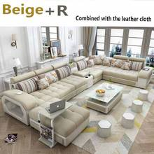 Wholesale price modern fabric leather living room 34567sofa