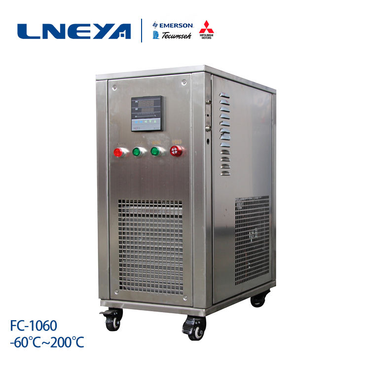 Cooling refrigerated circulator low temperature water bath