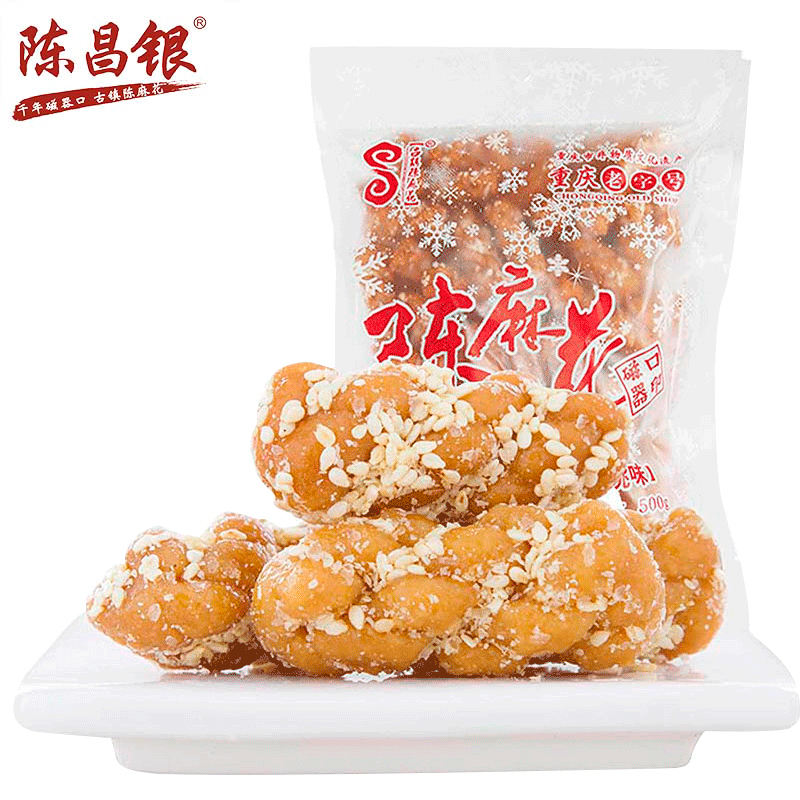 Hot sales Chinese Handmade Crispy food walnut flavor Cake Snacks fried dough twist food