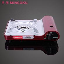 2019 Japan new technology SENGOKU brand TH1 gas Camping Stove