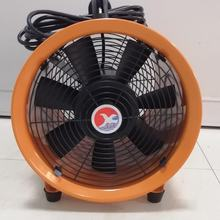 Hand-hold industrial  ventilation exhaust fan