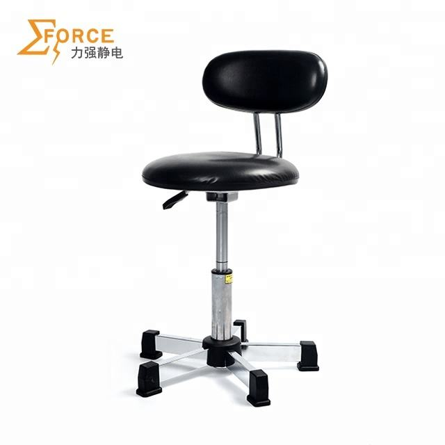 Task Chair High Quality Chair