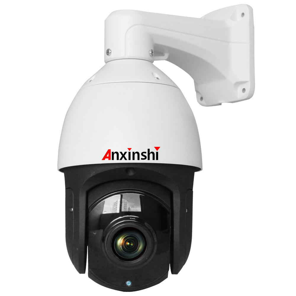 5MP POE Auto tracking High Speed Dome IP PTZ Camera