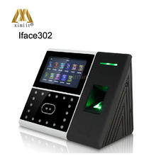 Iface302 Fingerprint Employee Time Attendance Machine Door Lock Time Attendance And Access Control