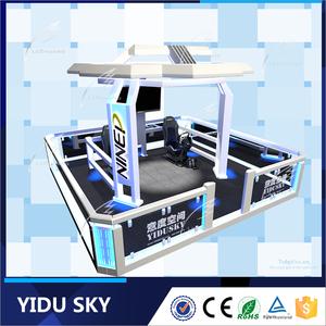 Centro comercial más reciente 5 asientos VR cine Sistema eléctrico Yidu cielo VR cine