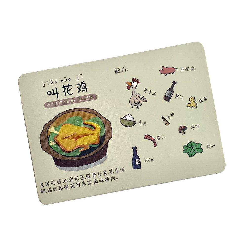 Factory Made Double Sided Magnetic Sticker Both Sides Printed Fridge Magnet with High Quality