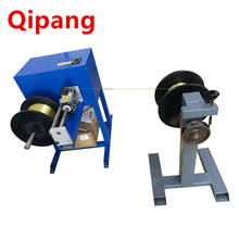 Qipang electrical cable stand  wire payoff and electrical wire winder QP300 wire guide winding