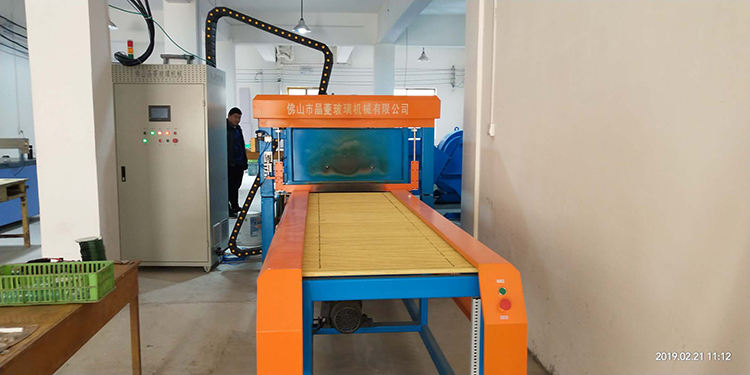 Glass Furnace Tempering JLG-2540 Horizontal with 1 Year Guaranty