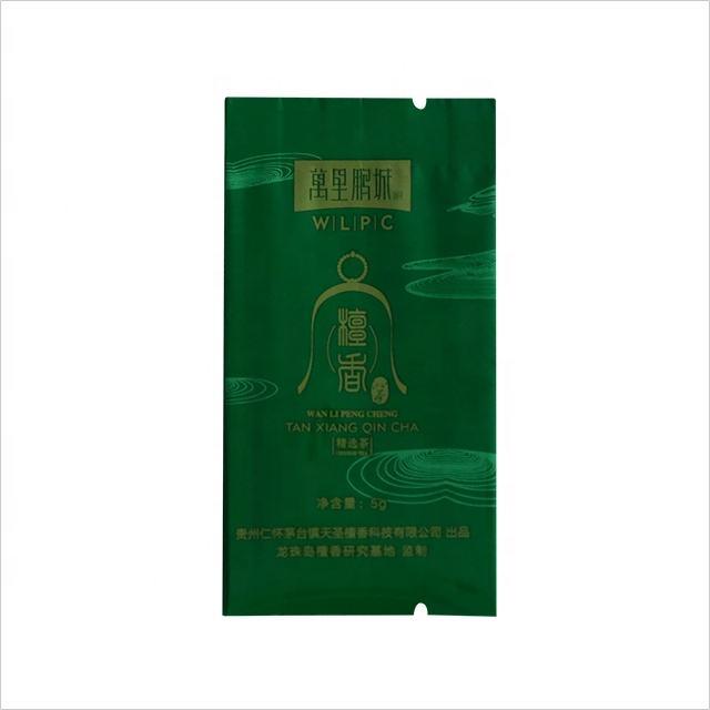 Печатных шов внахлест/пластиковое ребро алюминиевая фольга чай пакетик, Упаковочная Сумка для кофе с индивидуальным дизайном
