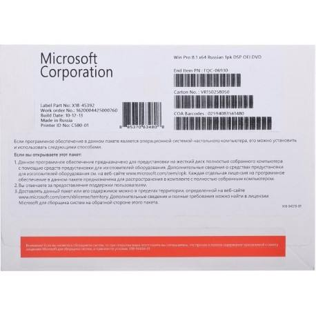 Original Key Win 8.1 Pro OEM DVD Package Microsoft Windows 8.1 professional Software online activation FPP windows 8.1 pro
