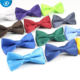 High Quality Cheap Price Self TIe Bowtie For Children Kids Bow Tie Mixed Solid Color Adjustable Bowties For Boys Girls