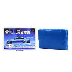 China Car Care Products Wholesale Auto Detail Clay Car Clay Bar Cleaning mud for car washing
