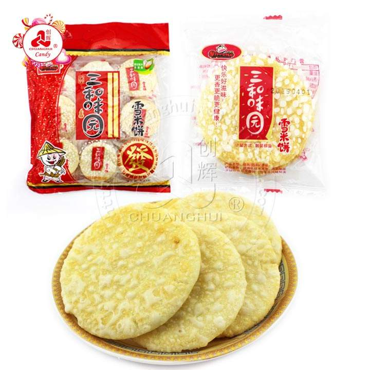 200g Puffed Rice Cracker Sweet Rice Cake