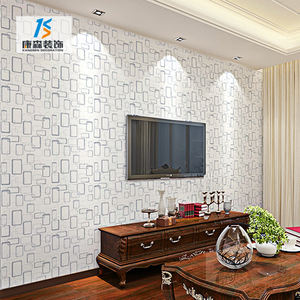 Home decorative waterproof wall coverings white pvc wallpaper