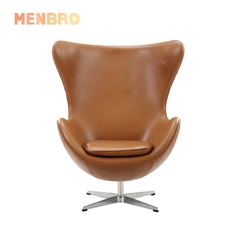 Mid Century Design Furniture Brown PU Leather Aluminum Alloy Metal Leg Lounge Chair Leisure Swivel Fiberglass Egg Pod chairs