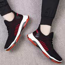 Mens Sneakers Running Shoes Casual Fashion Sports Shoes Mens Shoes Size 39-44