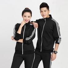 Comfortable sportswear high quality hoodie couple tracksuit suit