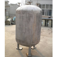 factory price titanium feed tank from Baoji Tianbang