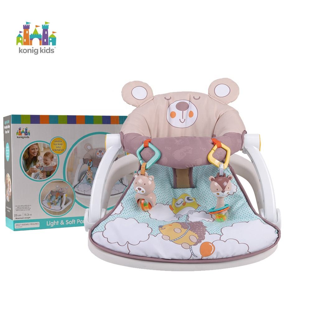 Konig Kids Baby Raccoon Soft Folding Baby Bouncer Colorful Chair For Kid With Two Toy Pendant