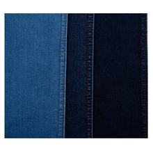 wholesale japanese cotton polyester viscose spandex denim cotton fabric