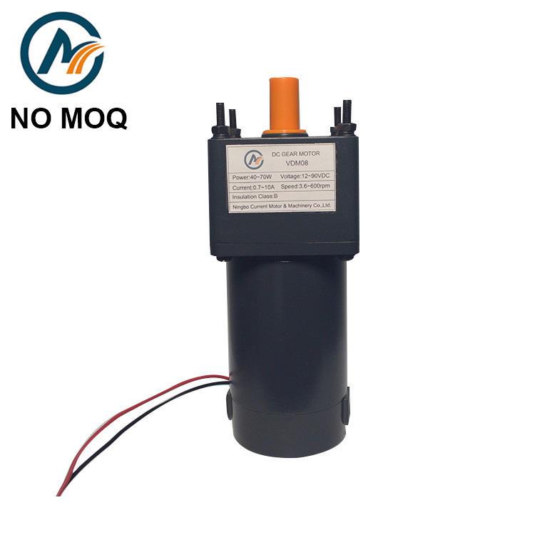 VDM08 Haute Efficacité haute <span class=keywords><strong>rpm</strong></span> 12/24 v/90 v dc électrique motoréducteur