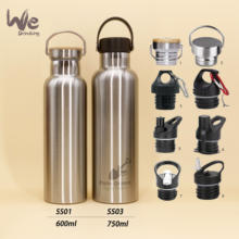SS01 600ml 21oz  No plastic Double Wall Stainless Steel Sport Bottle with Bamboo Lid