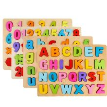 Early Learning Abc Educational Montessori Letter Blocks 3D Alphabet Wooden Jigsaw Puzzle