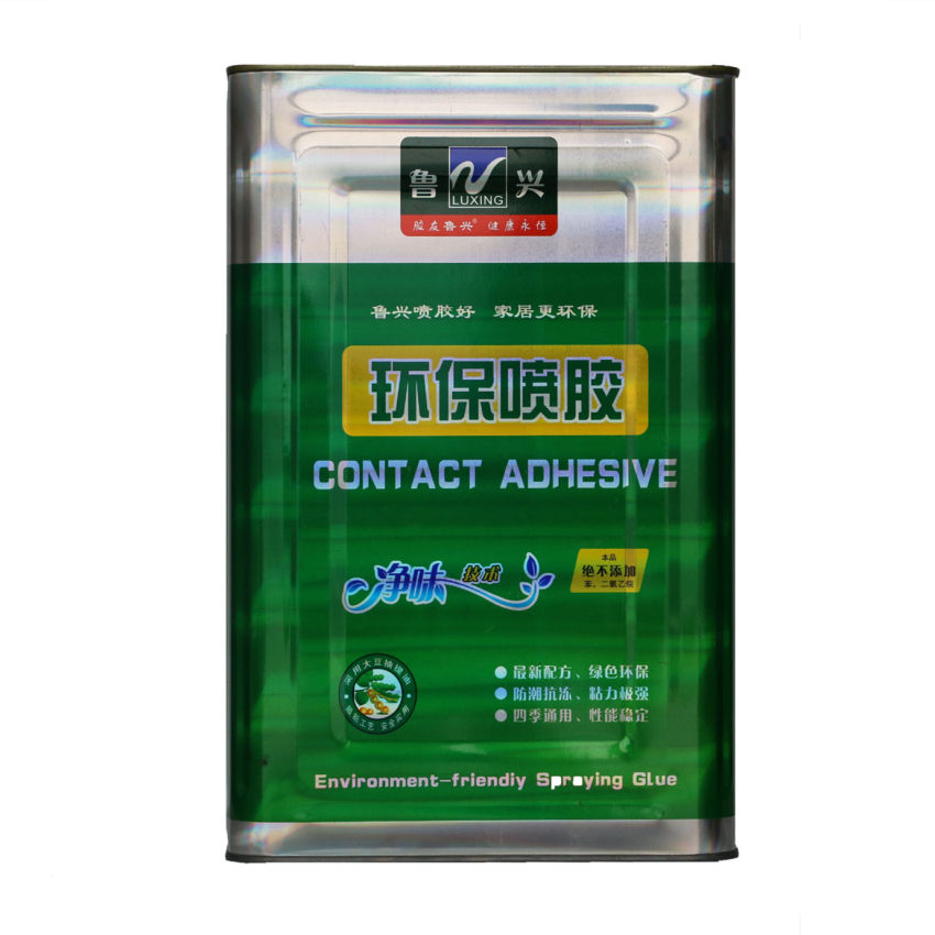 Factory adhesive spray glue for sofa sponge Spray Contact adhesive