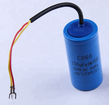 250V AC 50uF 50/60Hz CD60 Run Capacitor Run Capacitor with Wire Lead for Motor Air Compressor Motor Capacitor