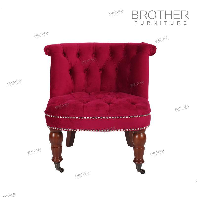 Ön sandalye bacakları silindirler ile yüksek geri oturma odası sandalyeleri/kolsuz aksan sandalye