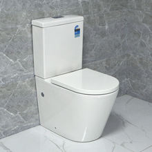 WC brand two 2 piece watermark australian standard back to wall rimless toilet