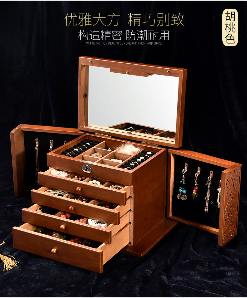 many layers jewellery box with mirror
