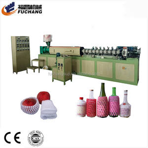 Polyethylene epe foam fruit net machine foam mesh sheet extrusion line for vegetables and fruits machine