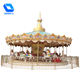 High quality customized european style 36 person carousel merry go round with LED lights