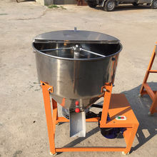 Multi - function electric seed mixer with cheap price