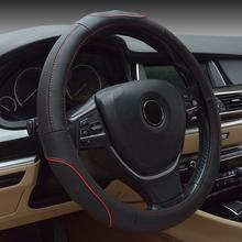 Universal 38cm Eco-friendly Car Steering Wheel Cover