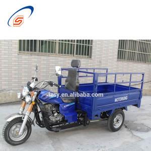 三輪車オートバイ燃料タンク燃料コック/ロックセット