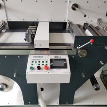 320MM Width VD320 Label Die Cutter Cutting Machine Roll To Roll From China