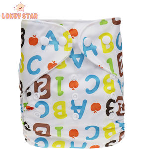 One Size Single-Breasted Washable Reusable Diaper Nappy Waterproof Cloth Baby Diapers