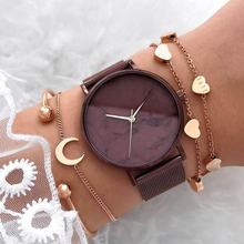 Lady Quartz Watch Marble Face Coffee Mesh Strap Women Watches