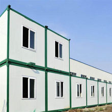 Low cost prefab container dormitory and  house office room