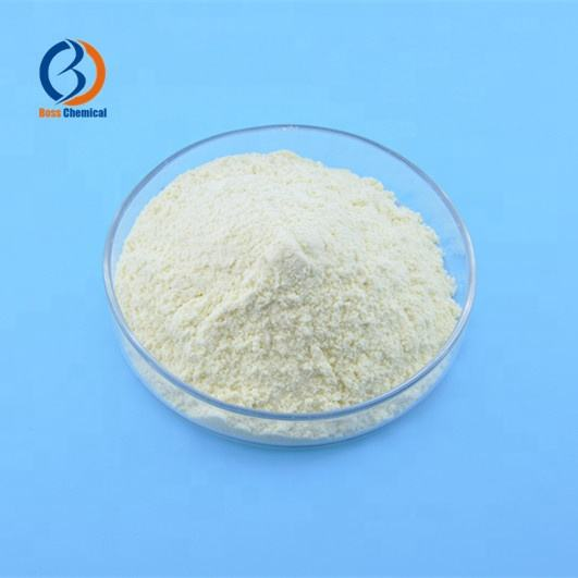 Medical Nicardipine hydrochloride คุณภาพสูง cas 54527-84-3
